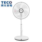 [TECO 東元]14吋微電腦遙控DC節能風扇 XA1405BRD