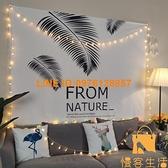 背景布掛布布置房間掛毯臥室床頭墻布背景墻裝飾掛畫布藝【慢客生活】