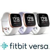【Fitbit】VERSA 智能運動手錶 經典款(玫瑰金框白色錶帶)