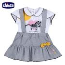 chicco-斑斑動物-兩件式吊帶蛋糕裙套裝