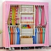 索爾諾布衣櫃鋼管加固加粗簡易布藝衣櫃大號防塵雙人組合收納衣櫥 WD一米陽光