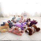 暖手寶  電暖手宝热水袋暖宝防爆充電加热拉链款玩具 『歐韓流行館』