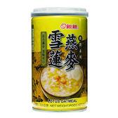 親親雪蓮燕麥320g*6罐/組【愛買】