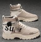 馬丁靴 馬丁靴男2021春季新款高幫工裝靴百搭男士休閒中幫加絨保暖棉鞋【快速出貨八折下殺】