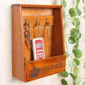 創意桌面放鑰匙收納盒門口玄關客廳家用遙控器手機掛架掛墻壁掛式 春生雜貨