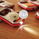 IDEA 2018俄羅斯世界足球賽 世界盃 鑰匙圈開瓶器LED燈 開罐器 汽車 機車 多功能 手電筒