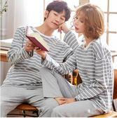 睡衣女春秋長袖兩件套裝韓版外穿草莓純棉情侶睡衣男士睡衣家居服 韓慕精品