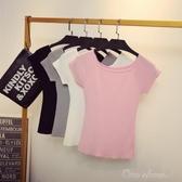 夏季新款純色修身顯瘦一字領針織短袖T恤女冰絲打底衫上衣薄