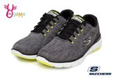 SKECHERS Flex Advantage3.0 運動鞋 男款 寬楦 避震 慢跑鞋 Q8244#灰色◆OSOME奧森童鞋