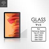 【愛瘋潮】Metal-Slim Samsung Tab A7 10.4吋 鋼化玻璃 螢幕保護貼 T500 T505 T507