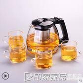 茶壺玻璃耐熱花茶杯功夫紅茶杯過濾沖茶器家用水壺泡茶壺茶具igo  印象家品旗艦店