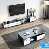 快速出貨-現代簡約電視櫃茶几組合套裝烤漆鋼化玻璃地櫃客廳成套家具小戶型WY