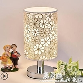台燈台燈臥室床頭燈創意簡約現代個性浪漫溫馨餵奶調光觸摸台燈 易家樂