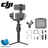 DJI Ronin SC 微單眼相機三軸穩定器 專業版套裝 (內附配件較多) 運費另計