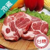 台糖梅花肉排1盒(豬肉)(300g+-5%/盒)【愛買冷藏】