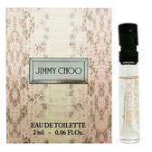JIMMY CHOO 同名女性淡香水 針管 2ml 《Belle倍莉小舖》