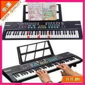 電子琴 多功能電子琴3-6-12歲兒童初學者入門61鋼琴鍵女孩音樂玩具帶話筒