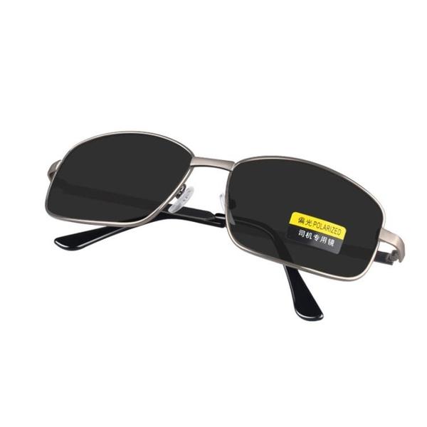 太陽眼鏡 太陽鏡男開車專用防紫外線墨鏡女圓臉蛤蟆鏡偏光鏡復古方形眼鏡潮 夢藝家