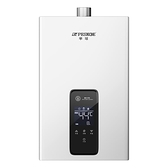 電熱水器 家用恒溫洗澡液化氣天然氣煤氣電強排式10/12L16升 阿宅