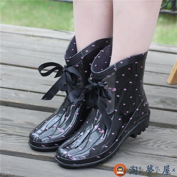 短筒女雨鞋雨靴蝴蝶結系帶水靴套鞋【淘夢屋】