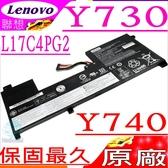 LENOVO 電池(原廠)-聯想 L17M4PG2,Legion Y740 電池,Y740-17ICH 電池,L17C4PG2,L17S4PG2,4ICP6/54/90