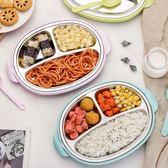 全館83折 304不銹鋼兒童家用餐盤可愛卡通餐具分格盤寶寶幼兒吃飯分隔盤