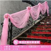 婚房布置花球車紗幔拉花裝飾YY1268『夢幻家居』