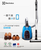 Electrolux 伊萊克斯 New UltraOne 抗敏除螨吸塵器 ZUO9927 ★107/06/26前限期贈電動滾刷吸頭