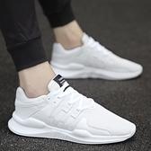 白鞋男運動鞋內增高休閒白色板鞋百搭小白鞋夏季網鞋