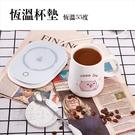 ⭐星星小舖⭐  台灣出貨 保溫杯墊 恆溫...