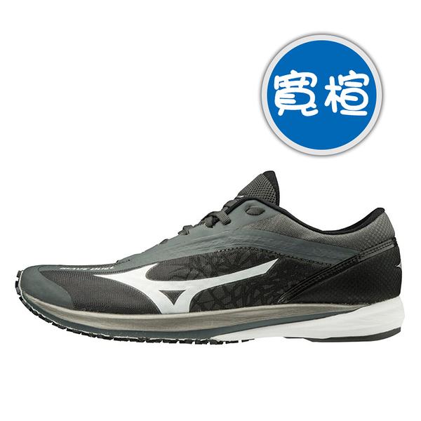 MIZUNO 長跑 全馬SUB3-4 男款路跑鞋 WAVE DUEL系列 寬楦 U1GD197058 贈1襪 20SS