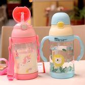 兒童水壺 背帶手柄兩用吸管杯防摔夏季可愛卡通塑料水壺 HH1611【極致男人】