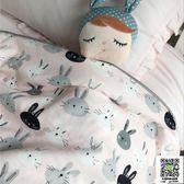柔軟全棉雙層紗布被套卡通兒童幼兒園精梳棉紗被套單人帶被芯 小宅女