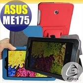 【EZstick】ASUS FonePad 7 ME175 (K002) 專用皮套(背夾旋轉款式)(送平板機身背貼)