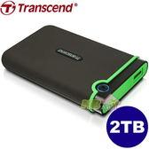 Transcend 創見 2.5吋 USB 3.0 2TB SJ25M3 防震硬碟( TS2TSJ25M3 )