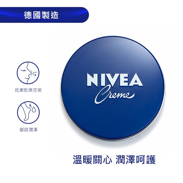 NIVEA妮維雅霜150ml【康是美】