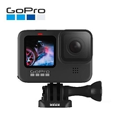 GoPro HERO9 Black 數位攝影機