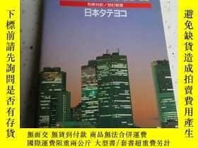 二手書博民逛書店JAPAN罕見AS IT IS(日英對照)Y212829