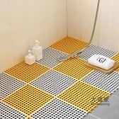 地墊 浴室墊衛生間地墊拼接墊洗手間廁所隔水腳墊地淋浴房洗澡墊子T 4色