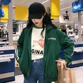 夾克 女裝韓版BF風寬鬆長袖薄款棒球服中長款長袖夾克開衫上衣外套 享購