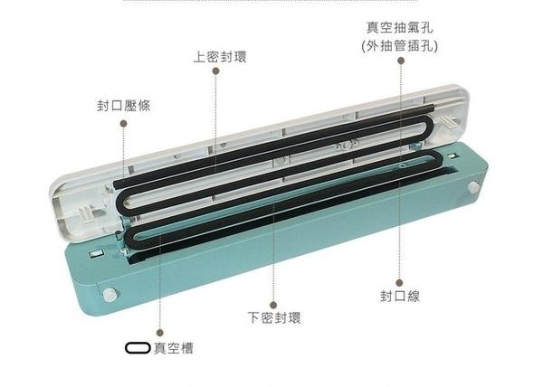 VITA V3 多功能真空封口機 真空及一般封口兩用 含多功能外抽管 台灣製造 可開發票