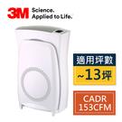 3M 淨呼吸超濾淨型空氣清淨機-高效版(適用至13坪) 7000011781