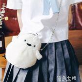 搞怪小包包lolita少女蘿莉毛絨洛麗塔包包搞怪小雞斜挎兔子零錢背包可愛丑萌 海角七號