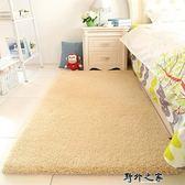 地毯 好康鉅惠現代簡約羊羔絨客廳茶幾地毯房間臥室 全館免運DF