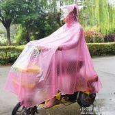 單人成人電瓶電動車雨衣騎行摩托車自行車防水雨披大韓國時尚男女『小淇嚴選』