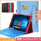微軟 Surface Pro 5  20...