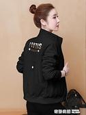 加絨加厚休閒夾克短外套女士秋冬季百搭年新款韓版寬鬆小香風 奇妙商鋪