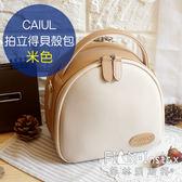 【菲林因斯特】CAIUL 貝殼包 米色 相機包  //  附背帶 大容量 收納 mini拍立得 底片 電池 防刮紋