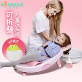 小熊嚕嚕寶寶洗頭椅兒童洗頭躺椅可摺疊加大嬰兒洗頭床小孩洗髮椅igo 晴天時尚館