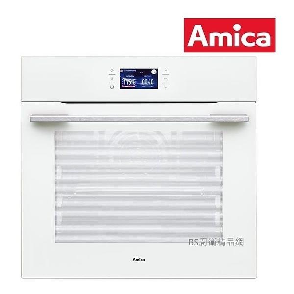 AMICA 崁入式烤箱 清新白 EB-81064 WA